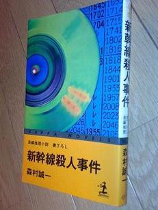 0803book_3